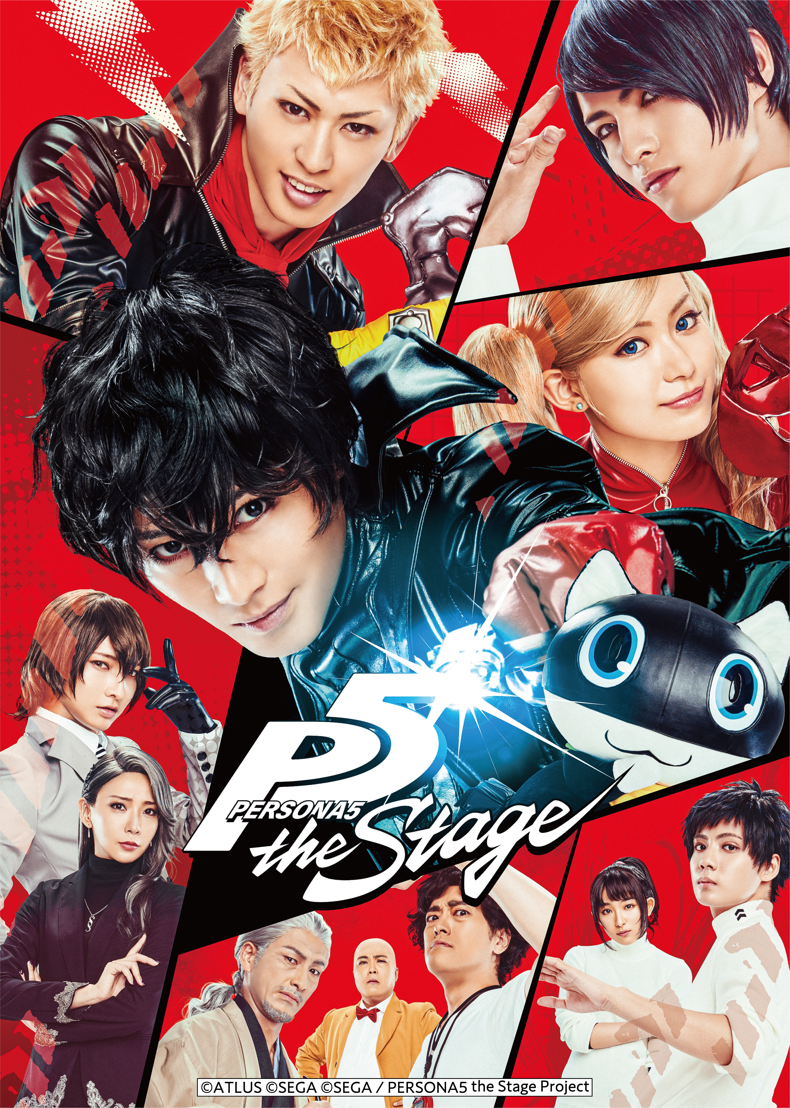KV_persona5_stage