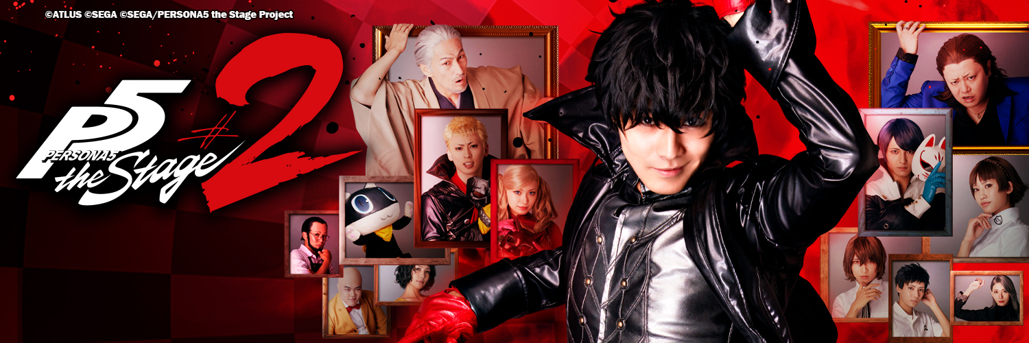 PERSONA5_the_Stage_#2
